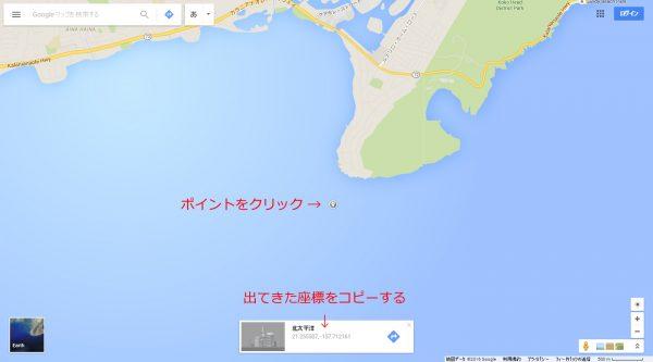 ポイントマップ